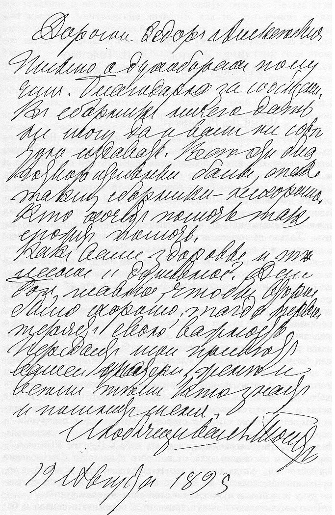 51 letters between count lev tolstoy and fa zheltov a molokan martyr click to enlarge altavistaventures Image collections